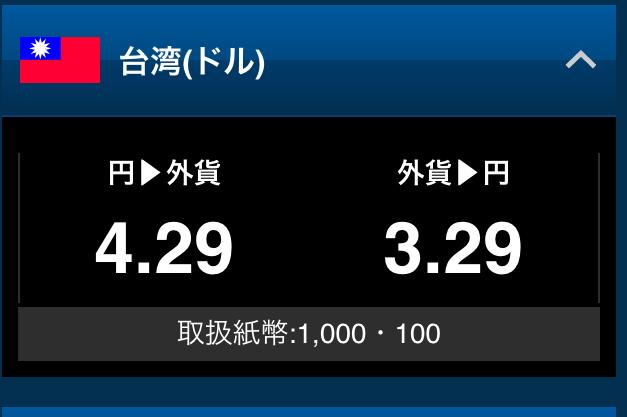 2015-01-06 05.15.29