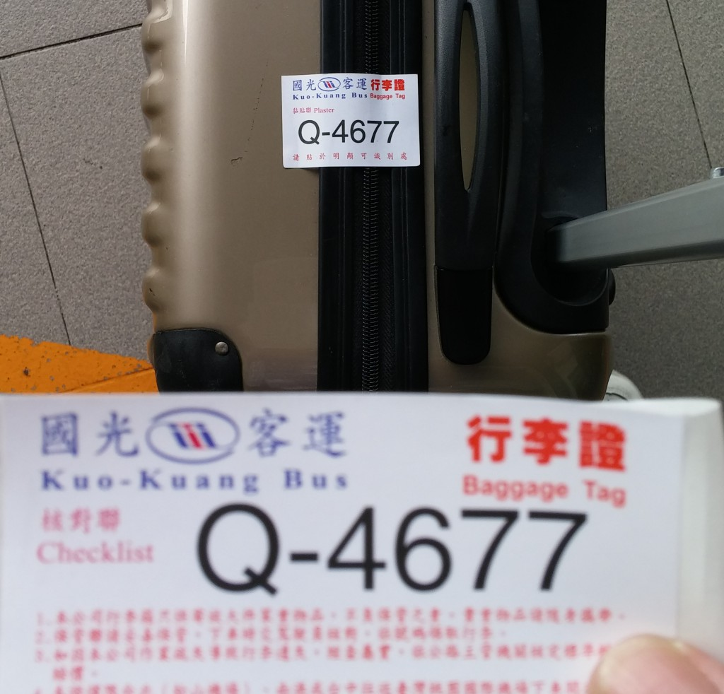 2015-01-06 11.33.31
